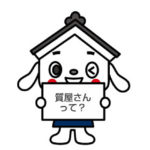 「TSUTAYA発掘良品コーナー」で4日からDVDレンタルが始まる「質屋」